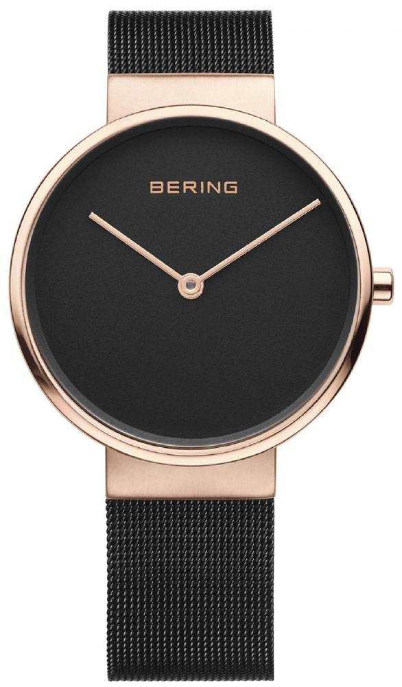 Zegarek damski Bering classic 14539-166 - duże 1