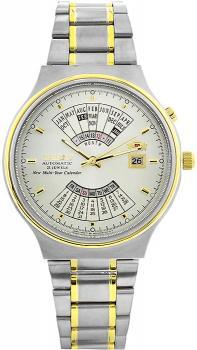 Zegarek męski Orient FEU00000CW