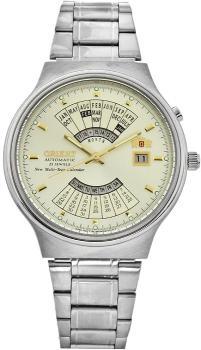 Zegarek męski Orient FEU00002CW