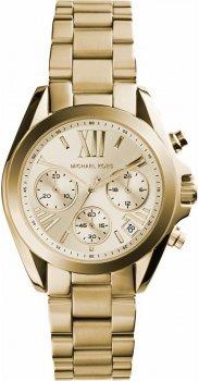 Zegarek damski Michael Kors MK5798-POWYSTAWOWY