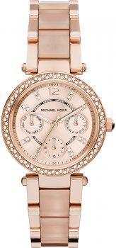 Zegarek damski Michael Kors MK6110