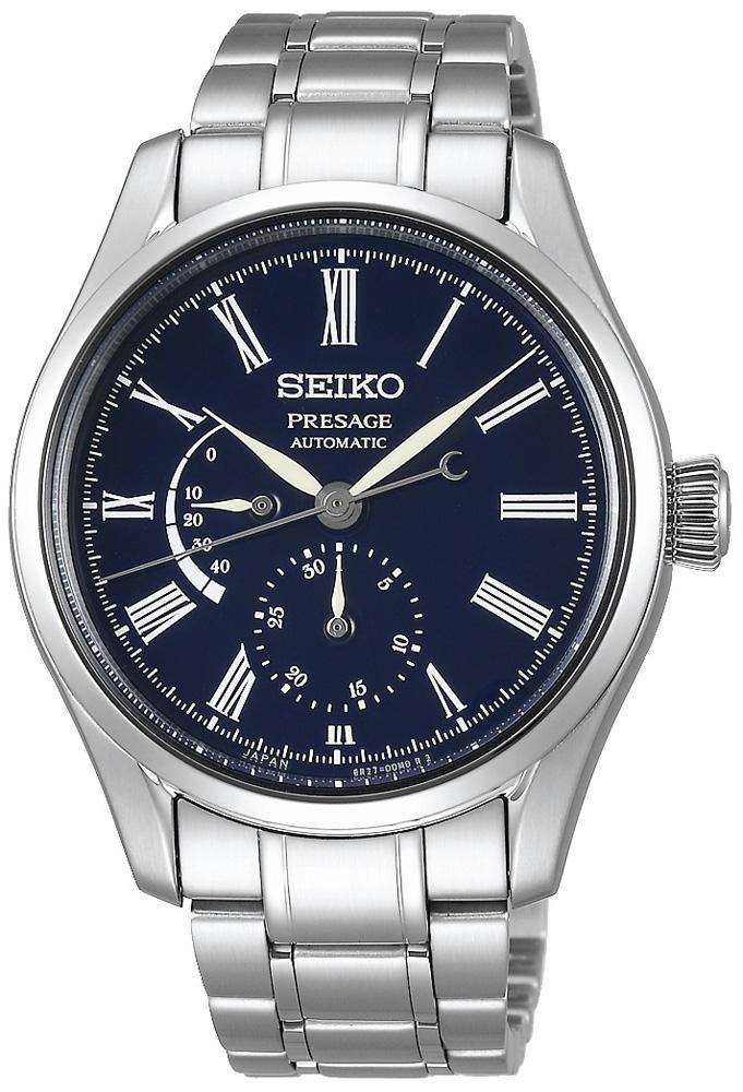 Zegarek męski Seiko presage SPB091J1 - duże 1