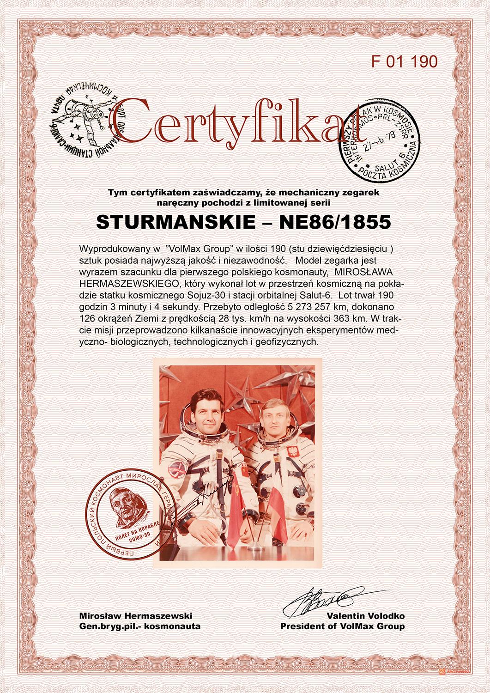 Zegarek męski Sturmanskie open space NE86-1855017H - duże 6