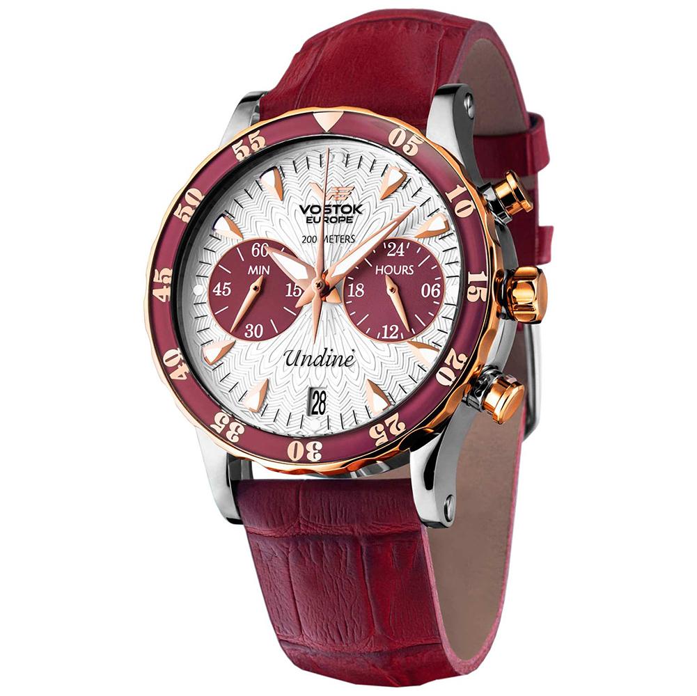 Zegarek damski Vostok Europe undine VK64-515E567 - duże 1