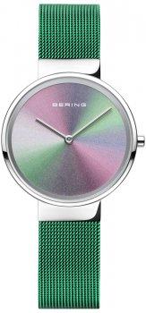 Bering 10x31-Anniversary1Anniversary Green Lights