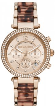 Zegarek  damski Michael Kors MK6832