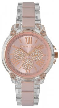 Zegarek damski Michael Kors MK6873