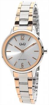 Zegarek damski QQ QB97-411