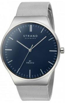 Strand S717GXCLMC