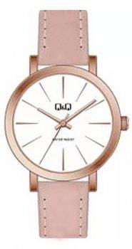 Zegarek damski QQ Q893-111
