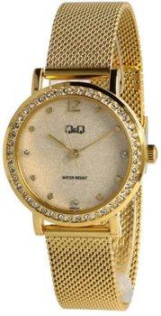 Zegarek damski QQ QB45-001