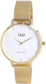 Zegarek damski QQ QB57-031