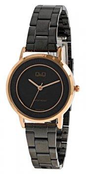 Zegarek damski QQ QB99-408