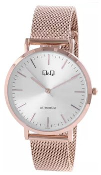 Zegarek męski QQ QA20-051