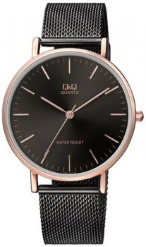 Zegarek męski QQ QA20-422