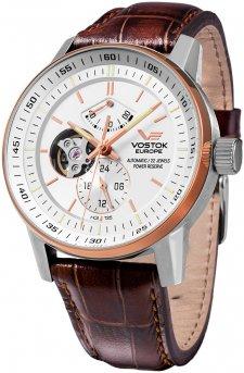 Zegarek męski Vostok Europe YN84-565E550
