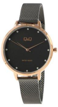 Zegarek damski QQ QB57-402