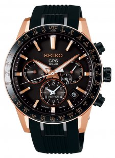 Zegarek męski Seiko SSH006J1